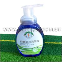 抑菌洗手液 Anti - Bactericidal Hand Soap